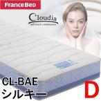 フランスベッド マットレス クラウディア ダブル 片面タイプ/CL-BAE シルキー