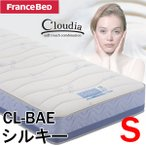 フランスベッド マットレス クラウディア シングル 片面タイプ/CL-BAE シルキー