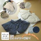 東京西川 羽毛肩当て 男女兼用 M〜Lサイズ 洗える KS17010200