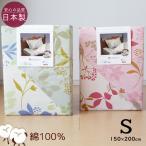 掛け布団カバー シングル エクル 花柄 洗える 日本製
