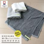 東京西川 はれやかタオル フェイスタオル 34×75cm 日本製 抗菌防臭加工 TT28153001