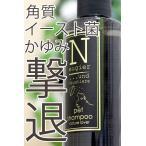 Neugier Pet Shampoo 200ml   ノイギーア ペット シャンプー 200ミリリットル