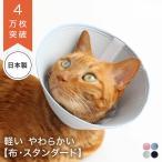 エリザベスカラー 猫 ソフト フェザーカラー ドット SS、柔らかい feathercollar  怪我、術後の傷口保護