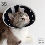 エリザベスカラー 猫 フェザーカラー ドット 3S、柔らかい feathercollar  怪我、術後の傷口保護