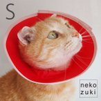 エリザベスカラー 猫 フェザーカラー ドット S、柔らかい feathercollar  怪我、術後の傷口保護