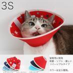 エリザベスカラー 猫 フェザーカラー 3S スター、柔らかい feathercollar  怪我、術後の傷口保護