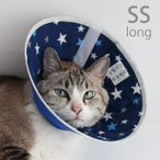 エリザベスカラー 猫 フェザーカラー 星 SSロング、柔らかい feathercollar  怪我、術後の傷口保護