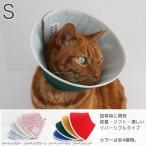 エリザベスカラー ソフト 猫 フェザーカラー S シャーベット、柔らかい feathercollar  怪我、術後の傷口保護