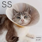 エリザベスカラー 猫 フェザーカラー ストライプ SS、柔らかい feathercollar  怪我、術後の傷口保護