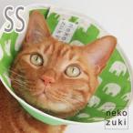 エリザベスカラー 猫 フェザーカラー ぞう SS、柔らかい feathercollar  怪我、術後の傷口保護