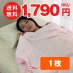 送料無料 タオルケット シングルサイズ/タオルケット ドビー織り/ブロッグ模様/市松模様/綿100%