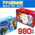 Yahoo!ねむりの部屋【アナと雪の女王】おかたづけBOX / ディズニー おもちゃ入れ