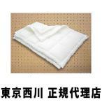 ショッピング西川 西川 ベビー布団セット 洗える ベビー 赤ちゃん 布団セット 日本製 国産