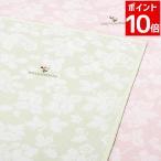 綿毛布 シングル 洗える 西川 ウェッジウッド WEDGWOOD 綿100% オールシーズン 東京西川 ワイルドストロベリー 吸湿 放湿 日本製 FQ00501004 WW0604