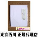 掛け布団カバー 西川 ジュニア 白メッシュ 150×210cm WD1102