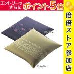 西川 座布団カバー 八端判 59×63cm 日本製