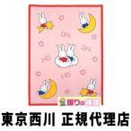 ベビー綿毛布 西川 お月様とお星様 日本製 85×115cm