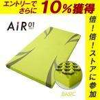 ショッピング西川 西川エアー 敷き布団 マットレス 01 ダブル ベーシック AiR BASIC 100N グレー 東京西川 ポイント10倍
