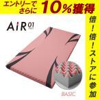 ショッピング西川 西川エアー 01 セミダブル マットレス ベーシック AiR BASIC 100N ピンク 東京西川