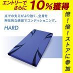 ショッピングネイビー 西川エアー 01 シングル マットレス ハード AiR HARD 120N ネイビー 東京西川