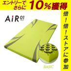 ショッピング西川 西川エアー 敷き布団 マットレス 01 シングル ベーシック AiR BASIC 100N グレー 東京西川 ポイント10倍