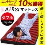 ショッピング西川 西川エアー SI ダブル 敷き布団 マットレス レギュラー AiR Regular 100N 東京西川 ポイント10倍