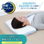 ショッピング枕 枕 高さ調整機能パイプ枕 ウォッシャブル枕 洗える枕