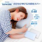 ショッピング枕 枕カバー  大サイズ43×63cm 綿100% チェック柄2色