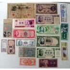 世界の紙幣アレコレセット