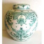 蓋付飾り壺 デルフト