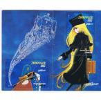 JR東日本 オレンジカード 2000年記念銀河鉄道999