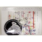 国際コイン・コンベテイション2003純銀メダル