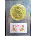 五万円金貨