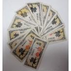 紙幣 日本銀行券 五銭 楠公 30枚
