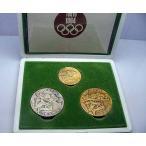 1964年東京オリンピック(金銀銅)メダルセット