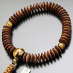 浄土真宗 数珠 男性用 54玉 平玉 栴檀(艶消し) 虎目石 紐房 数珠袋付き
