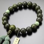 数珠 男性用 緑檀 (生命樹) 2天 独山玉 18玉 正絹房 数珠袋付き