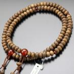 真言宗 数珠 男性用 尺二 みかん玉 槐 瑪瑙 梵天房 数珠袋付き