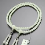 真言宗 数珠 女性用 8寸 グリーンオニキス 梵天房 数珠袋付き