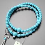 浄土宗 数珠 女性用 8寸 トルコ石 梵天房 数珠袋付き