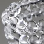 数珠 ブレスレット みかん玉(約9×12ミリ) 本水晶  腕輪念珠