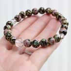 パワーストーン 数珠ブレスレット 約8ミリ 七宝焼き(黒) 本水晶