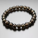 パワーストーン 数珠 ブレスレット スモーキークォーツ 腕輪念珠 8ミリ