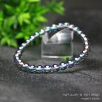 パワーストーン 数珠 ブレスレット 6ミリ ブルーオーラ