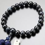 数珠 男性用 青虎目石 22玉 かがり房 数珠袋付き