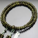真言宗 数珠 男性用 尺三 みかん玉 緑檀 正絹華梵天房 数珠袋付き