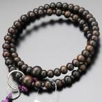 数珠 女性用 浄土宗 縞黒檀(艶消し) 8寸 本銀輪 梵天房 数珠袋付き