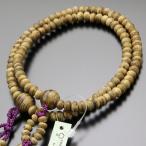 日蓮宗 数珠 女性用 8寸 みかん玉 沈香 梵天房 数珠袋付き