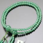 日蓮宗 数珠 女性用 印度翡翠 8寸 梵天房 数珠袋付き