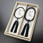 ペア数珠 数珠 男性用・女性用 オニキス 正絹房 ペアセット 数珠袋付き